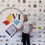 VI Международном чемпионате мастерства монтажников натяжных потолов ПОТОЛОК-PARTY 2019